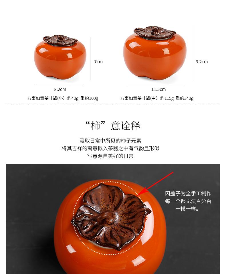 Ceramic persimmon persimmon caddy fixings mini ruyi little persimmon tea storage POTS of tea tea tea tray on small place