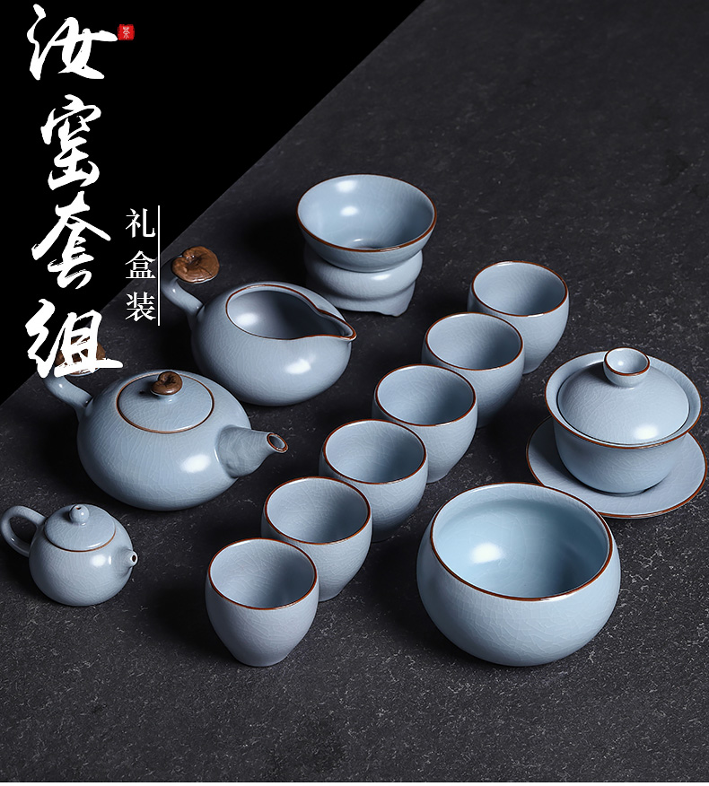Tea seed your up kung fu Tea teapot teacup with ceramic piece of ice to crack open glaze of a complete set of household gifts gift boxes
