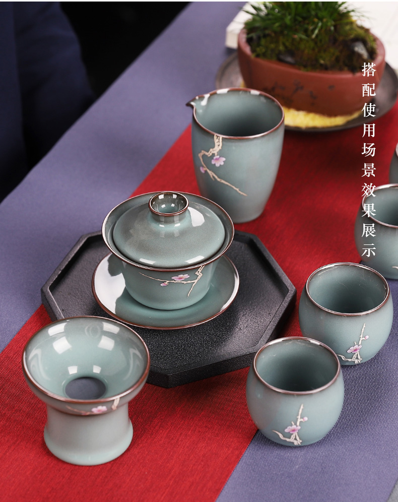 Kombucha tea accessories tea sets tea) frame filter bracket creative ceramic filter tea is tea tea