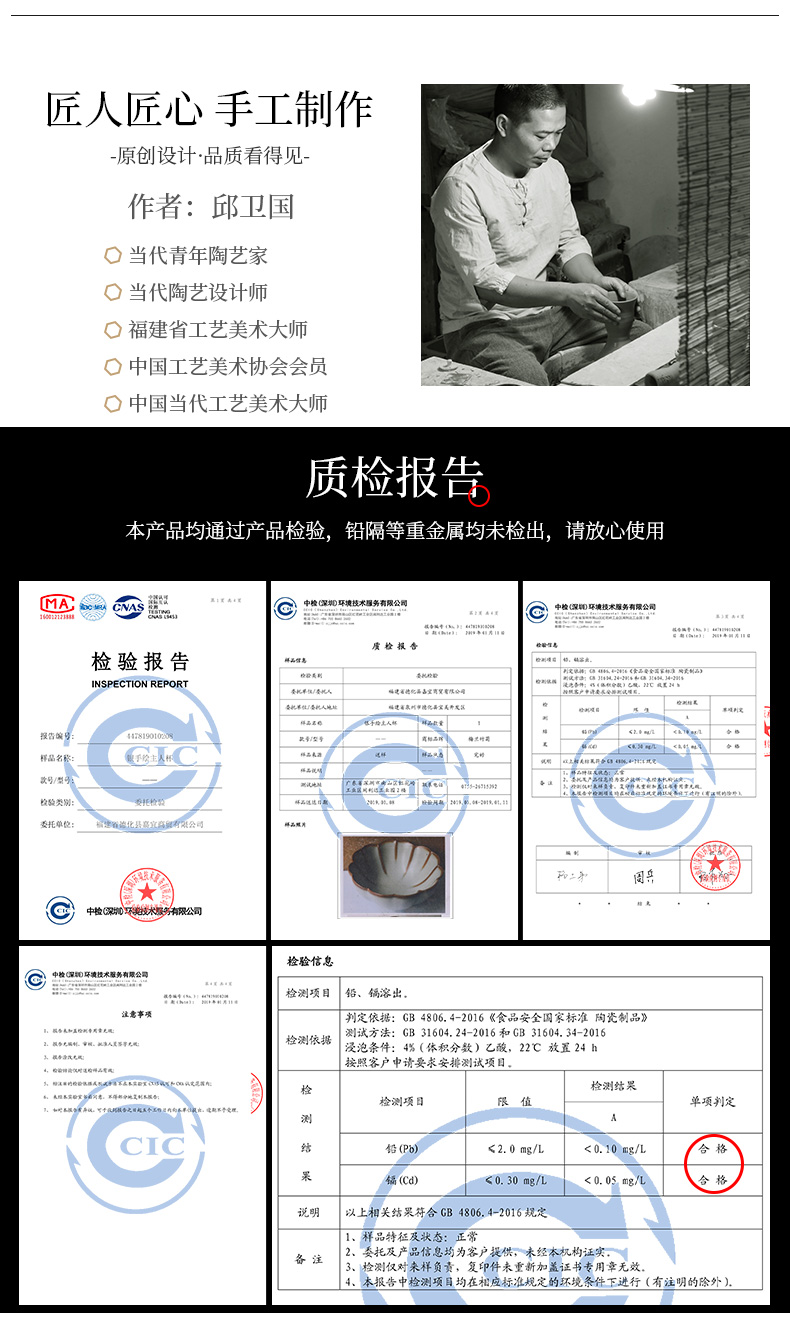 """Open the slice your up sample tea cup small ceramic cups kongfu master cup """"women 's singles a single cup of tea large pure manual"""