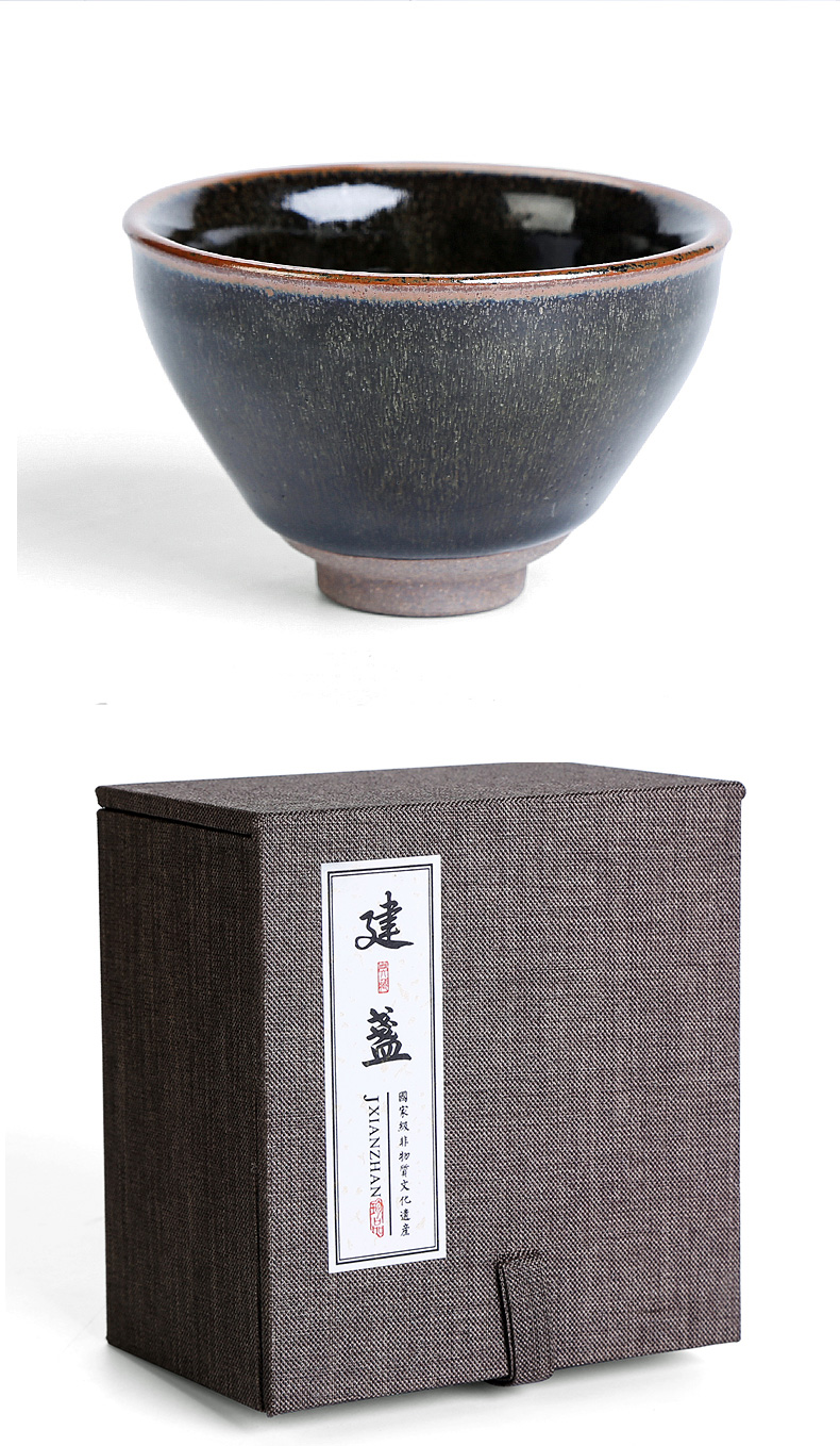 Tea seed light TuHao jianyang built telecom variable beam expressions using ceramic Tea red glaze, the teacup master cup single cup bowl