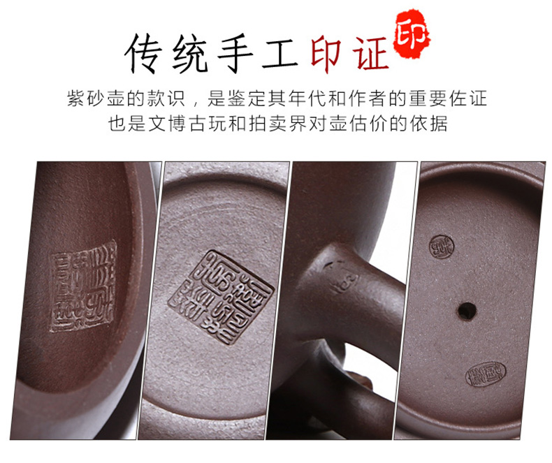 Tea seed bian xi shi are it by hand small household kung fu Tea pot pot of single Chinese small capacity
