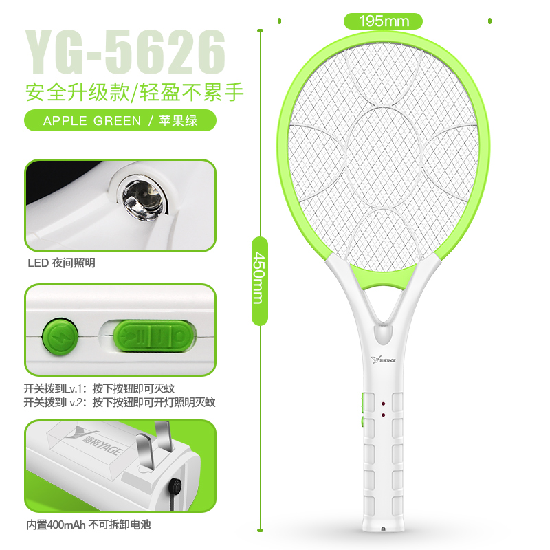 5626 Green  [standard Mesh + Rechargeable] Security Upgrade + Classic