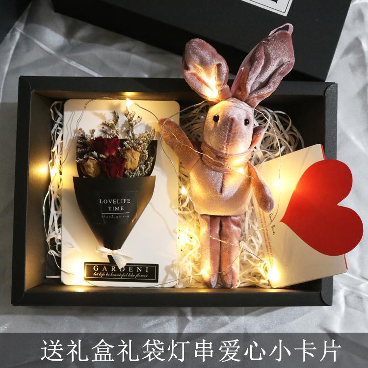 Send Boyfriend Birthday Gift Teacher Valentines Day Graduation Card Zoom Lightbox Moreview