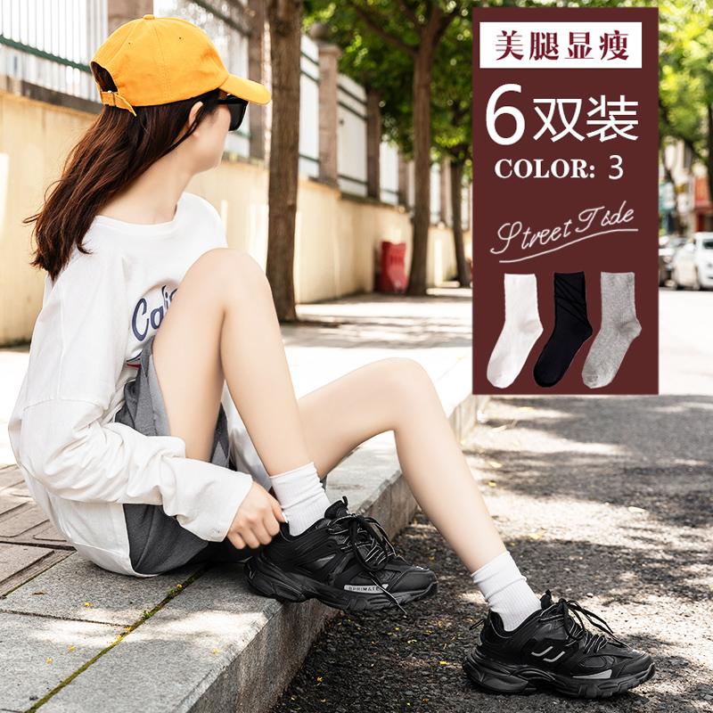 袜子女中筒袜秋冬堆堆袜春秋薄款韩国黑色纯棉日系长筒ins潮长袜