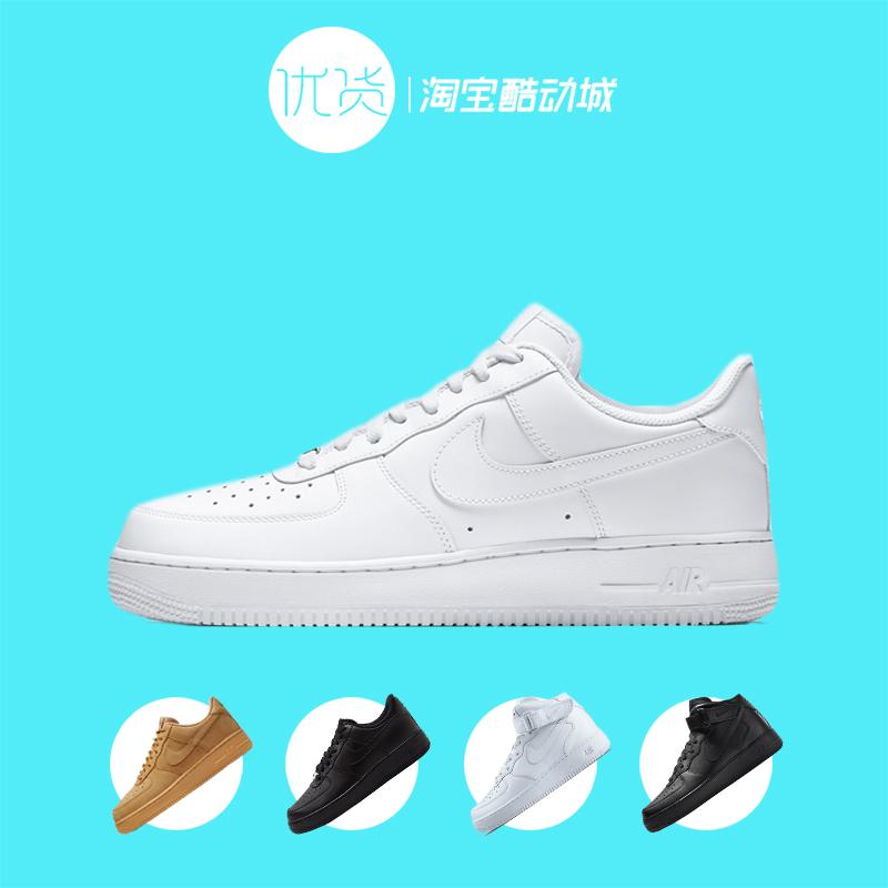 Giày Nike Air Force 1 AF Air Force số 1 dành cho nam và nữ thấp cổ điển - Dép / giày thường