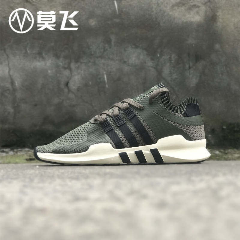0ce924c01390  莫飞 Adidas EQT Support 男女情侣款休闲跑鞋BY9390 BY9394 - SGshop