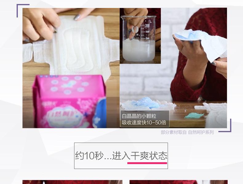 !第2件0元 阿道夫日用卫生巾护垫姨妈巾组合棉柔旗舰店31片3包商品详情图