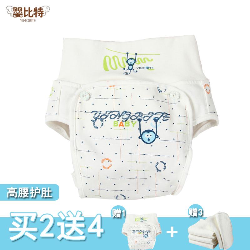 婴儿布尿裤宝宝纯棉防水尿布兜透气可洗新生儿高腰防漏隔尿裤春夏