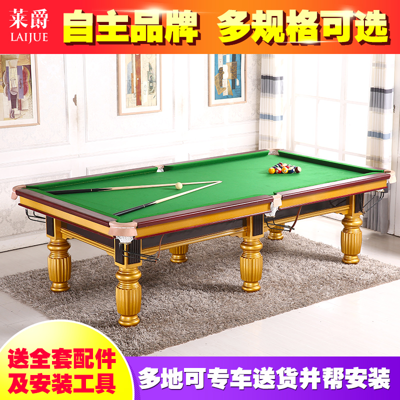 Leica Family Billiard Table Standard Adult American Black Eight 9 Ball Billiard  Table Table Tennis Table Two In One Table
