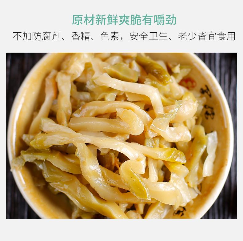 鱼泉 脆香榨菜丝 15g*40袋 脆嫩爽口 图6