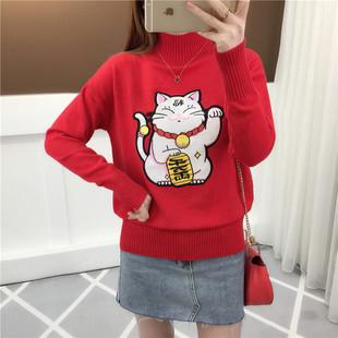 【纳岚丝秀】招财猫半高领针织衫