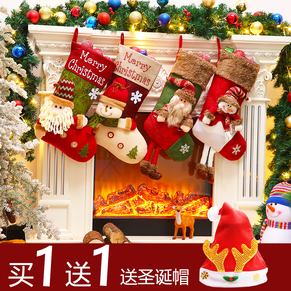USD 25.42] New Christmas socks gift bag high-end large Christmas ...
