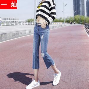 新款韩版高腰显瘦七分喇叭牛仔裤女