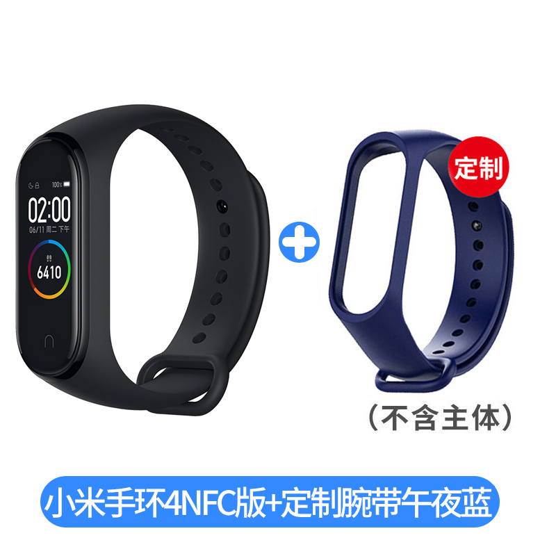 Millet Bracelet 4nfc Version Black + Custom Wristband Midnight Blue