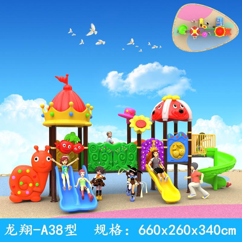 单馆喷泉滑梯水上乐园新疆非标配件滑道v喷泉幼儿园户外山坡滑宝宝