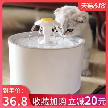 Cat drinking fountains flow of living water basin cat pet supplies drinking artifact Drinking fountains dog with automatic cycle