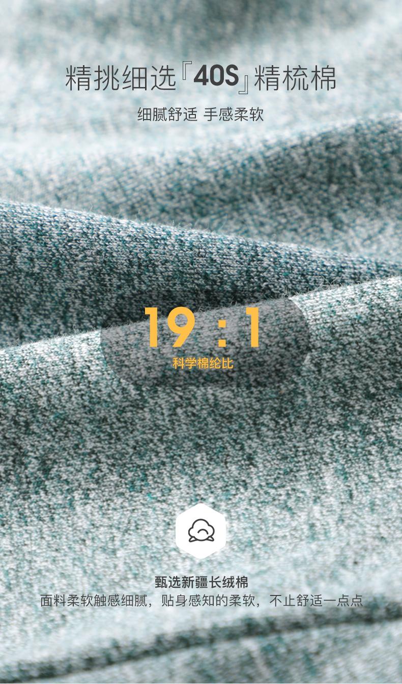 中华老字号,40S精梳抗菌纯棉,分子级固色:3条 古今 男士 平角内裤装 券后29.9元起包邮 买手党-买手聚集的地方