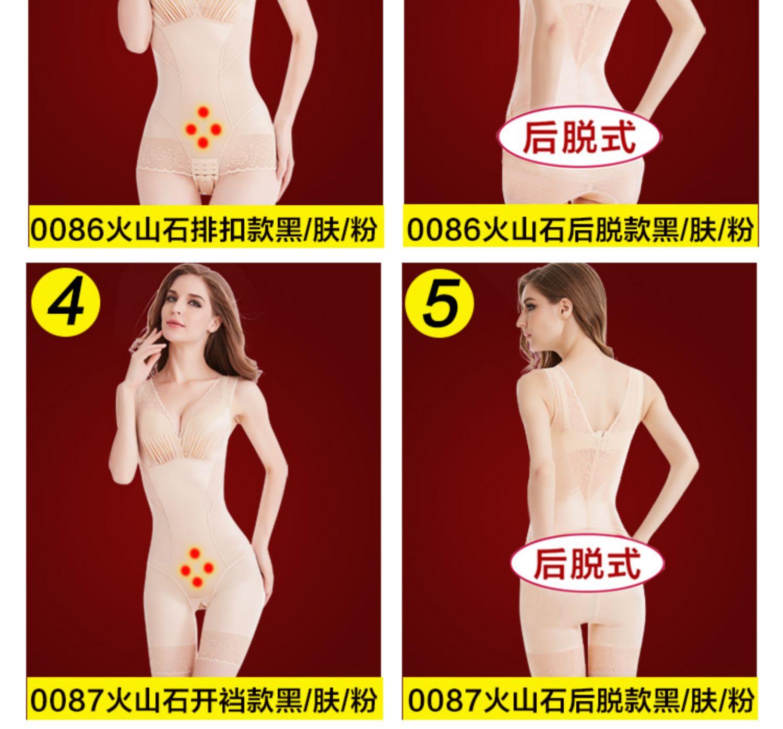美人谣计塑身衣内衣正品收腹束腰燃脂产后夏季超薄瘦身塑形美体女商品详情图