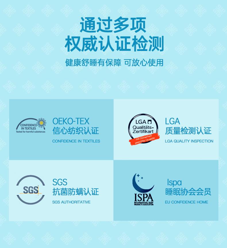 泰国进口 nittaya 云母冰丝系列 乳胶凉席三件套 1.5m/1.8m 图20