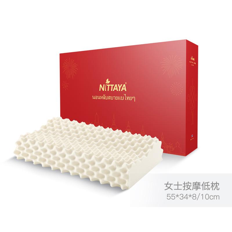 泰国进口 Nittaya 天然乳胶枕 天猫优惠券折后¥139包邮(¥239-100)6款可选