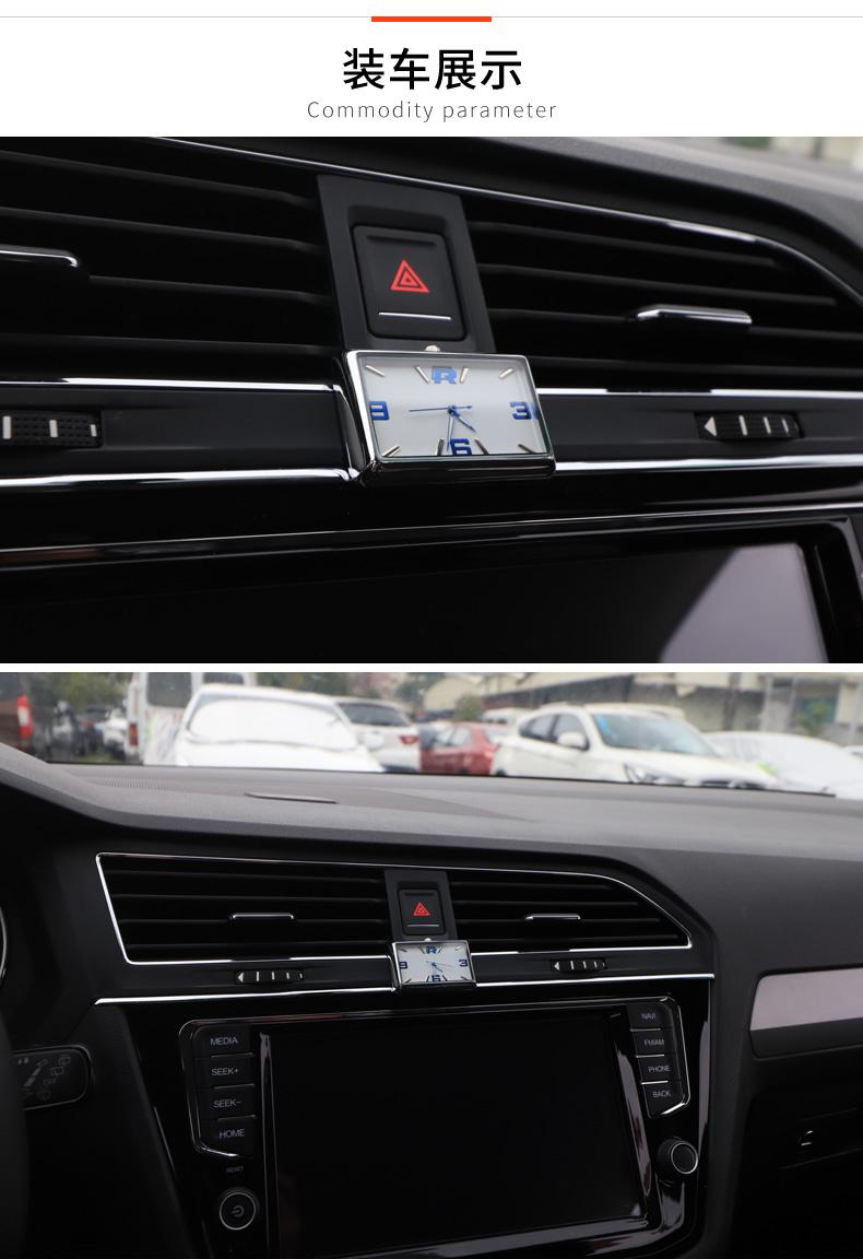 Đồng hồ điện tử trang trí Volkswagen Tiguan L - ảnh 3