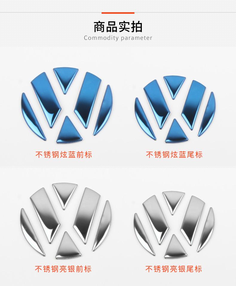 Ốp trang trí LOGO trước và sau Volkswagen Tiguan - ảnh 6