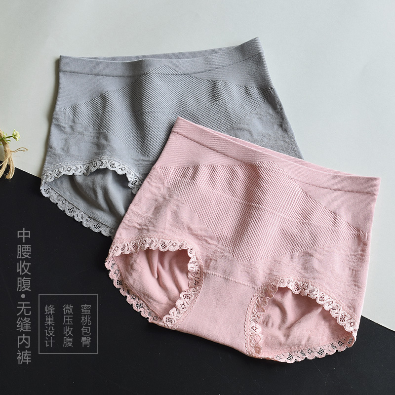 Black big red middle-waist hive hips to collect seamless panties women's bag hips pure cotton permeable triangle pants lace edge.