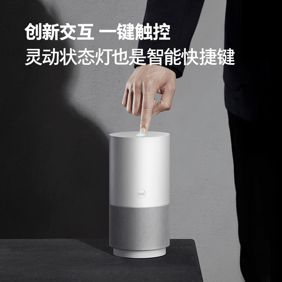 天猫精灵X5智能蓝牙音箱语音声控在家居用机器人电脑音响闹钟送礼