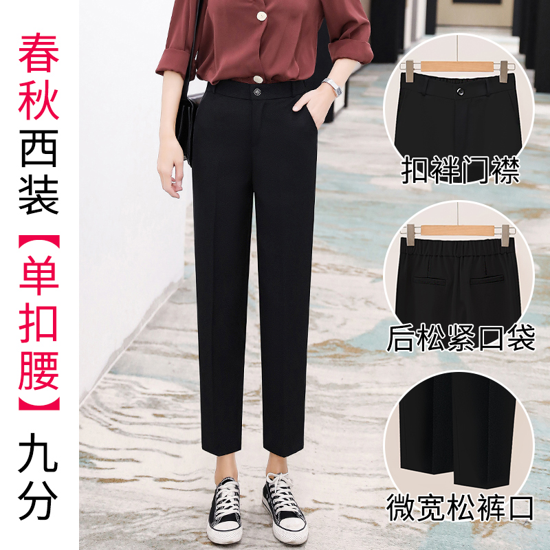 Suit Pants Spring And Autumn Black [upgrade]
