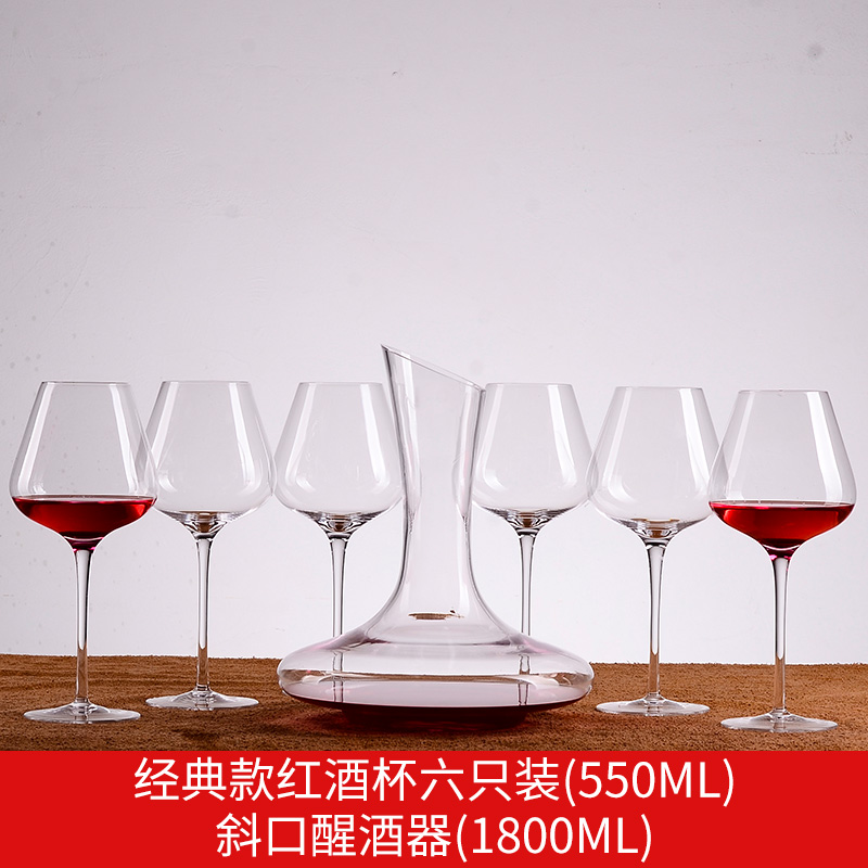 9001 Oblique + Red Wine Glass Six