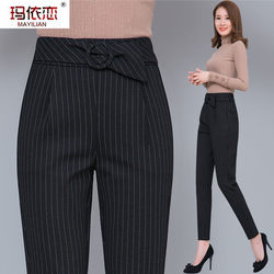 Thin section harem pants female new spring and autumn 2020 fashion casual black trousers loose big yards pants feet