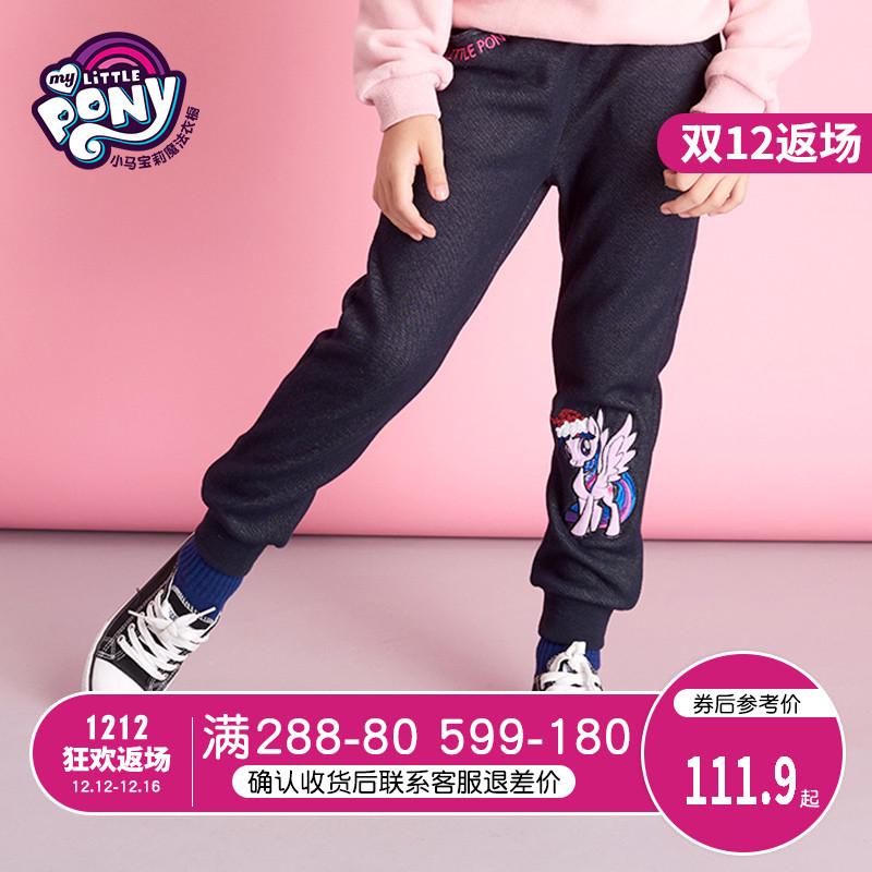 小马宝莉女童裤子2019新款秋卡通印花加绒v小马针织牛仔裤韩版洋气