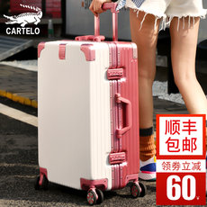Cartier crocodile luggage caster male and female students trolley case suitcase lock box 24 inch boarding