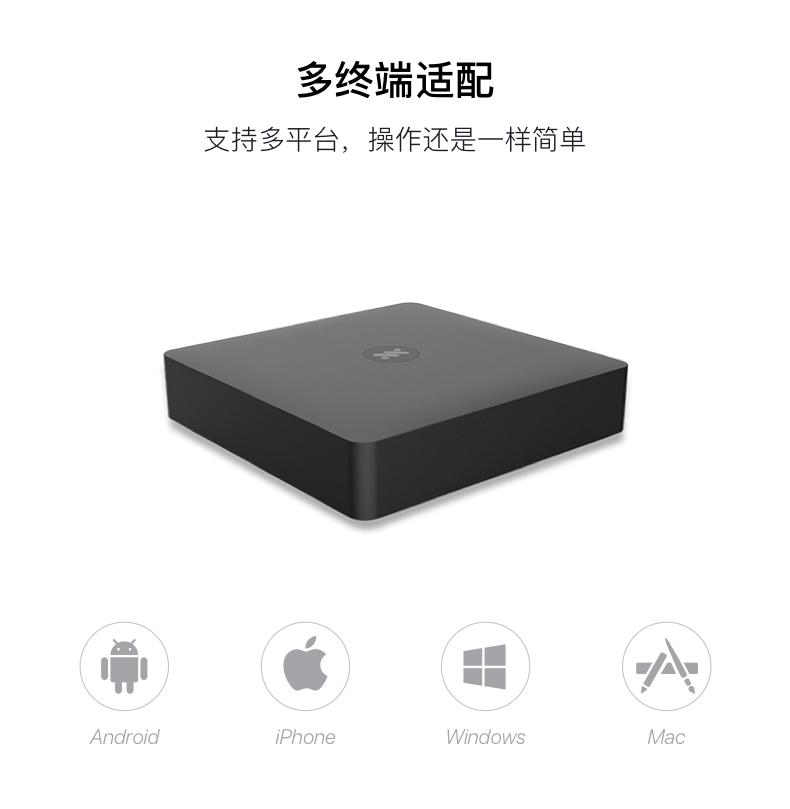 明我會議盒子 無線連接企業商務會議盒子(圖7)
