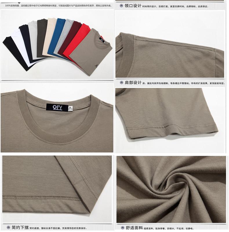 Mùa xuân và mùa thu dài tay áo t-shirt nam màu rắn vòng cổ bông mùa thu quần áo trung niên áo sơ mi ngắn tay áo XL áo thun thể thao nam