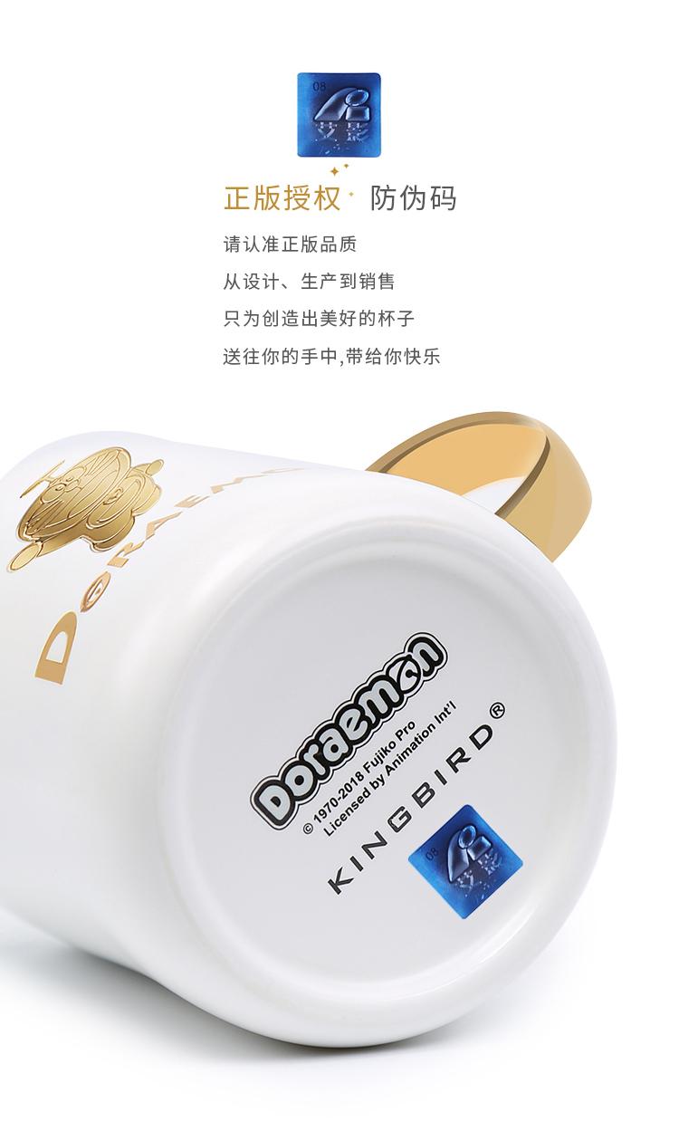 觉色马克杯创意情侣一对款哆啦梦水杯子陶瓷带盖子勺礼物女咖啡杯详细照片