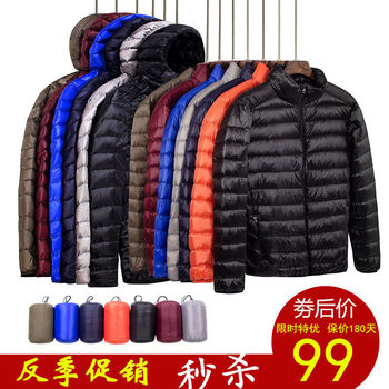 Off-season clearance new thin down jacket men's stand collar short section middle-aged and elderly ultra-thin hooded plus size men's jacket