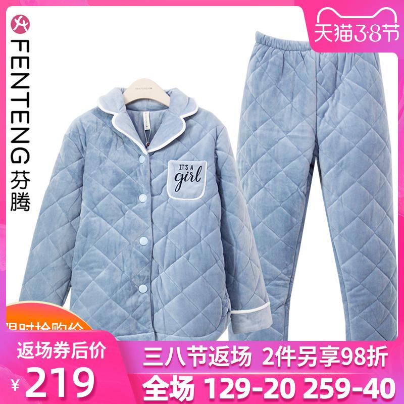 Bộ đồ ngủ nữ Fenteng mùa đông ba lớp lông cừu san hô dày dày flannel dịch vụ nhà ấm áp cộng với áo khoác nhung - Nam giới