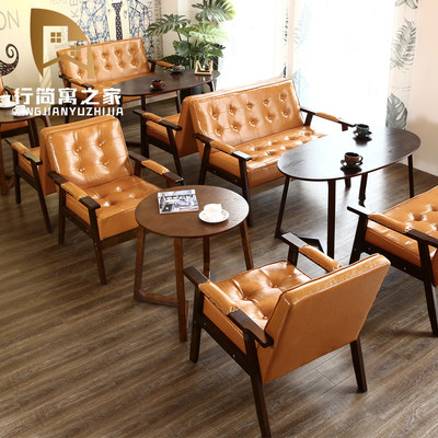 Office leather sofa dessert milk tea shop Western food room table and chair combination casual double card seat