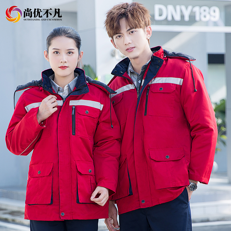 Winter work clothes cotton padded jacket men's workwear removable engineering long cold warm padded padded