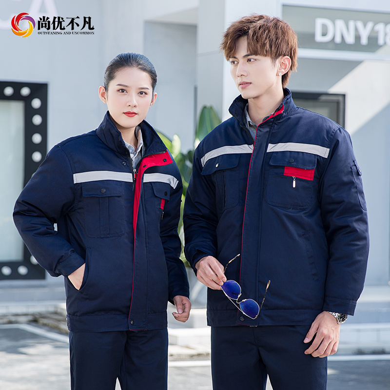 Cold Cold work clothes cotton male thick padded jacket labor insurance clothing auto repair clothing short warm cotton winter