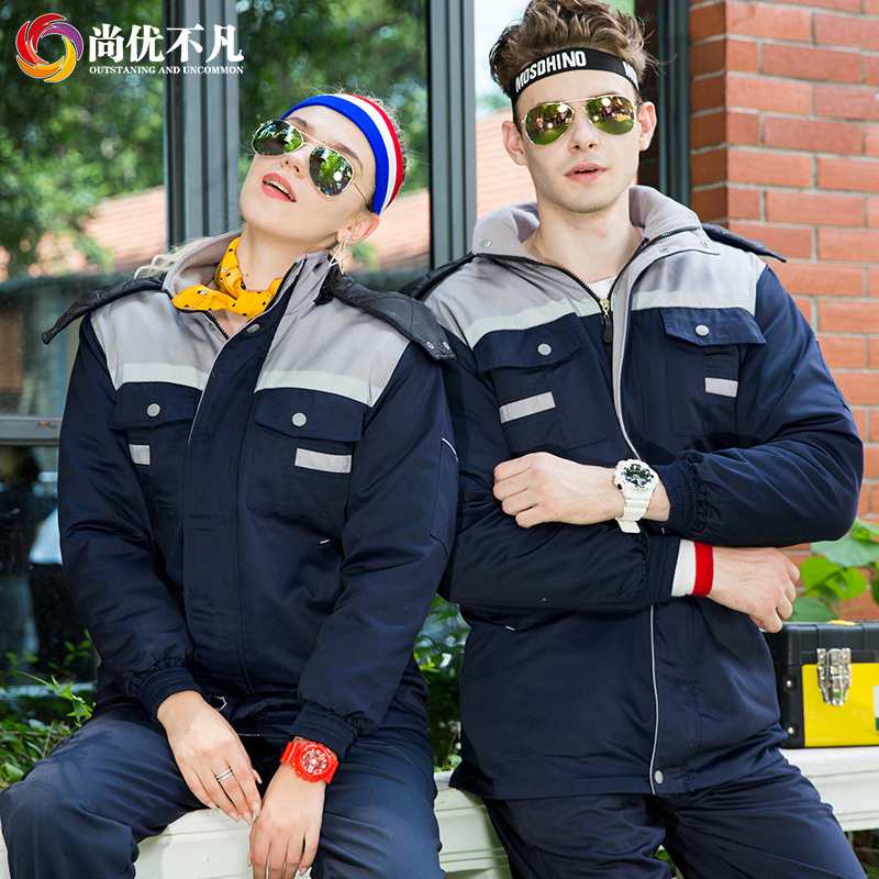 Winter lengthening overalls cotton clothing winter clothing male thickening cold labor protection removable construction site cotton jacket custom