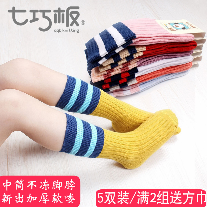 Tangram spring and autumn thick cotton men and women cotton children baby children in the tube socks 3-5-7-9 years old