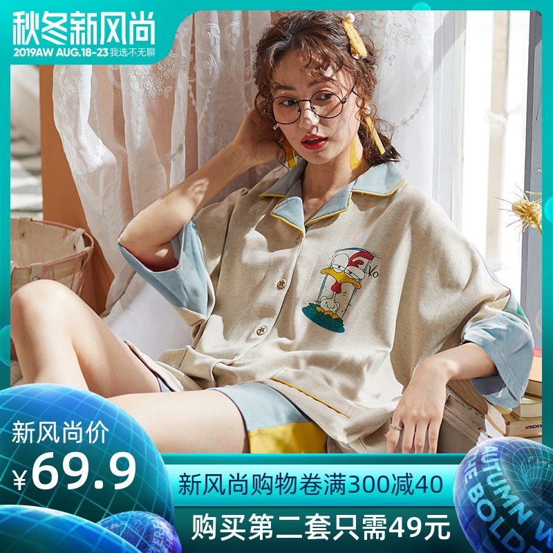 Pure Jubilee pajamas summer thin section short-sleeved cotton two-piece suit can go out cute casual home service ladies summer