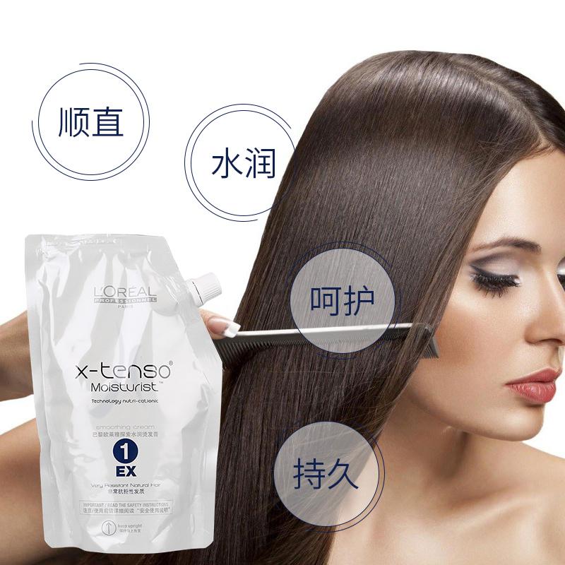 欧莱雅直发膏永久v离子a离子头发软化剂洗直膏免拉离子烫发水家用女