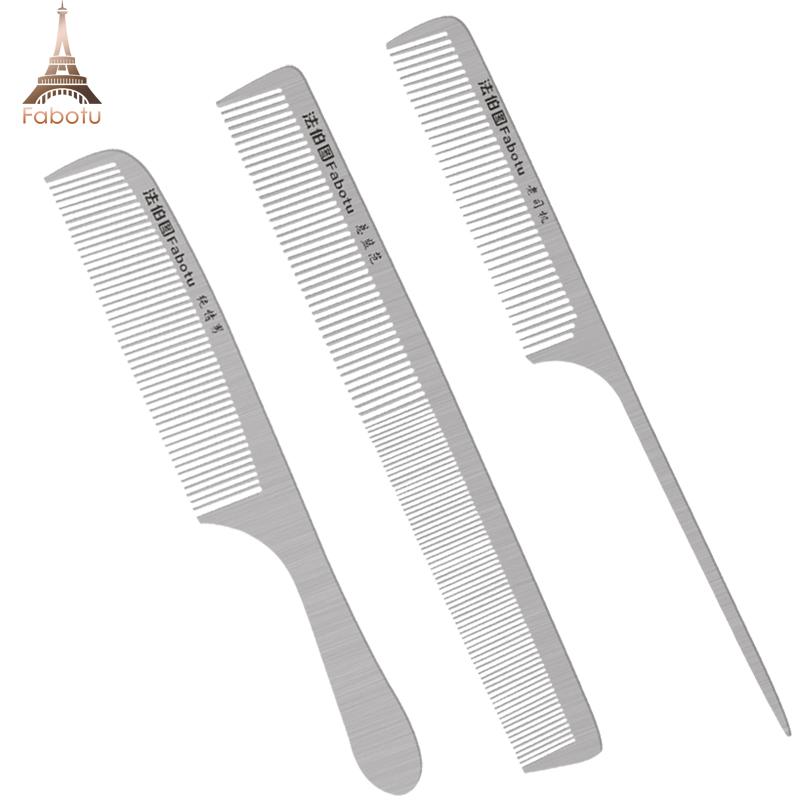 剪发梳专业不锈钢梳子尖尾梳美发