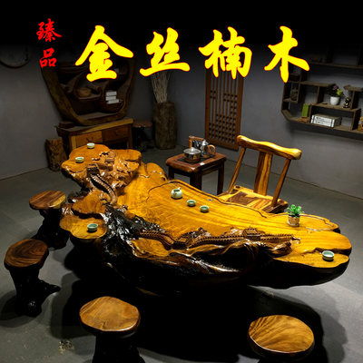 Golden Nanmu tree root tea table root carving tea table solid wood raw wood tea several trees with tree kung fu tea sea natural whole