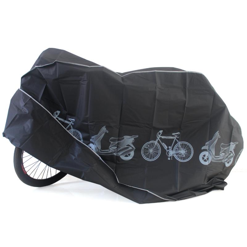 自行车车罩 电动车车罩山地车衣防雨罩防尘罩防灰罩防晒遮阳