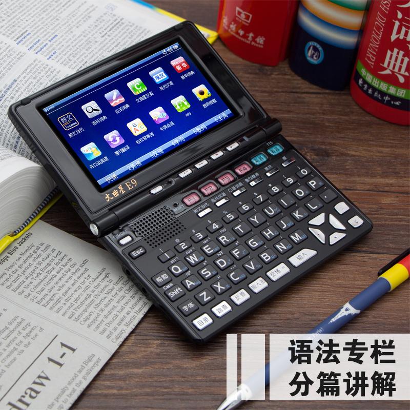 Electronic Dictionaries & Translators NEW Casio E-R200 English ...